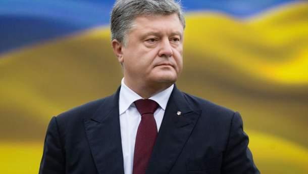Порошенко розповів про деокупацію Донбасу