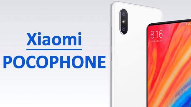 Pocophone від Xiaomi: з'явилося відео зі смартфоном