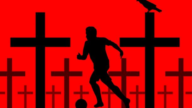 Чемпіонат світу з футболу на прикладі багатоповерхівки