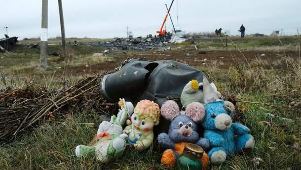 Роковини трагедії MH-17: Росія відповість і за цей свій злочин теж
