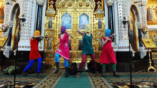 Евросуд присудил участницам Pussy Riot компенсацию за панк-молебен в Храме Христа Спасителя