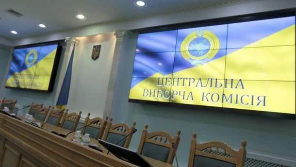 """Чи варто пересадити ЦВК на """"євробляхи"""", або Без демонстрантів парламентська машина не працює"""