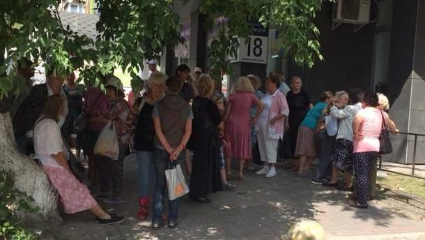 """Пенсионерам пообещали по 80 гривен за """"акцию"""" под САП"""