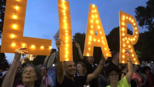 Акция протеста под стенами Белого дома