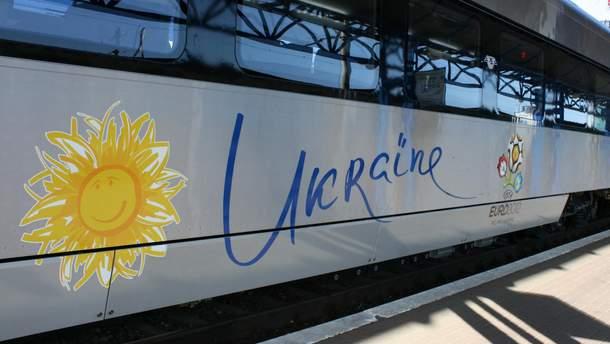 Київ, Мінськ, Вільнюс та Ригу з'єднають потягом