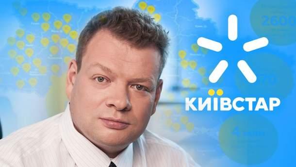 """Петро Чернишов покидає посаду президента """"Київстару"""", – ЗМІ"""
