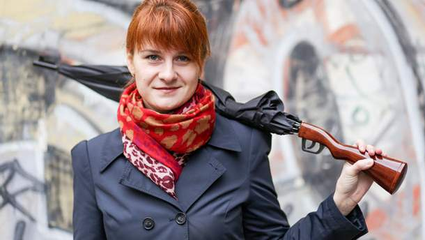 Що відомо про затриману у Вашингтоні росіянку Марію Бутіну
