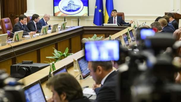 В Украине запретили выплаты бонусов и вознаграждений менеджерам государственных компаний