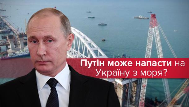 Украина теряет позиции на Черном и Азовском морях