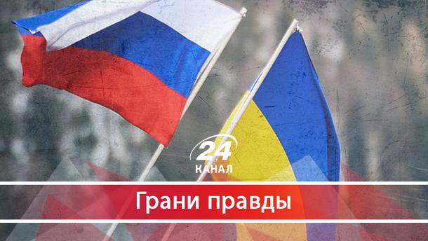 Топ фактов, почему россияне никогда не станут украинцами