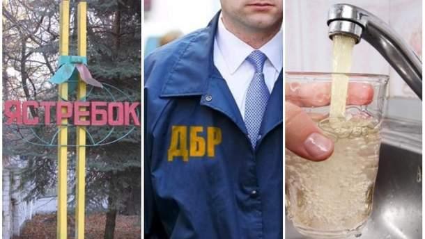 Головні новини 18 липня: отруєння дітей у таборі на Донеччині, конкурс у ДБР і проблеми з водою