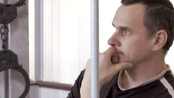Росія надіслала в ЄСПЛ інформацію про стан здоров'я Сенцова