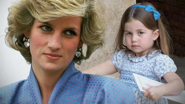 Принцесса Диана и принцесса Шарлотта