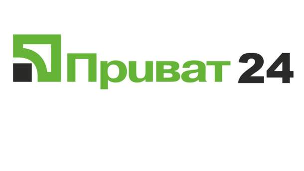 """У """"Приватбанку"""" попереджають про нову шахрайську схему: як захиститись клієнтам"""