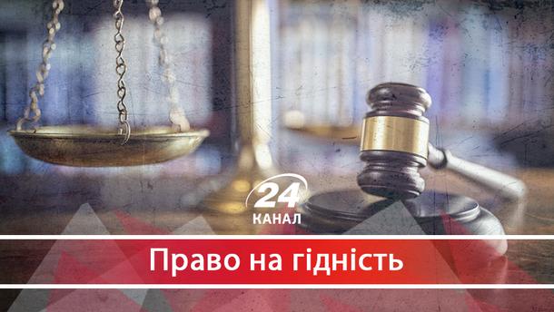 """Які нардепи хотіли """"поховати"""" закон про Антикорупційний суд: названо імена"""