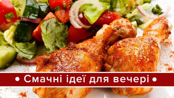 Що приготувати на вечерю в мультиварці: рецепти приготування страв в мультиварці