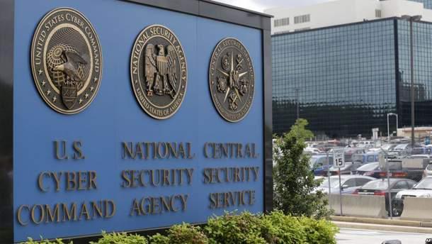 """АНБ і Кіберкомандування США спільно боротимуться із """"російською загрозою"""" напередодні виборів у Конгрес"""