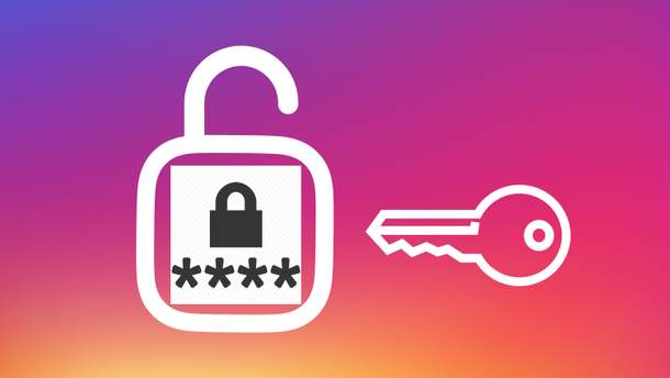 Instagram введет двухфакторную аутентификацию без SMS