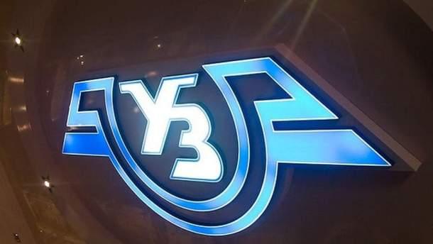 """Пять человек подозревают в злоупотреблении служебным положением, из-за их деятельности """"Укрзализныце"""" были причинены убытки в размере 92 миллионов гривен"""