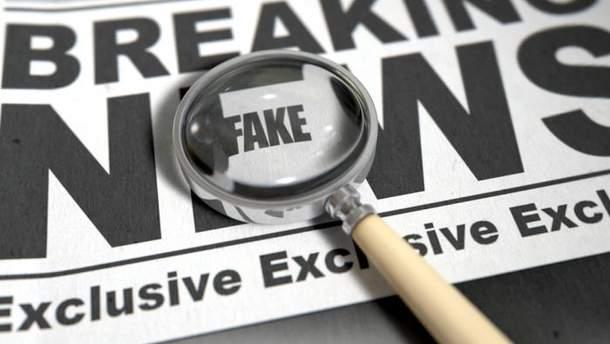 В Латвии хотят создать портал, который будет проверять достоверность новостей
