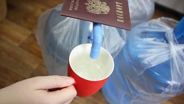 Жителям російського міста видають питну воду за паспортом