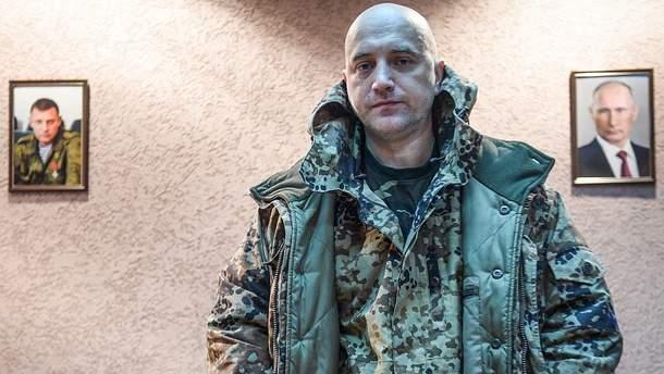 Прилєпін зізнався, що вбивав людей на Донбасі