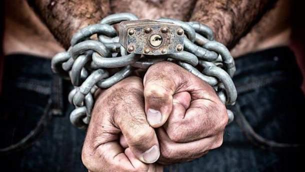 Украина в топ-50 антирейтинга современного рабства
