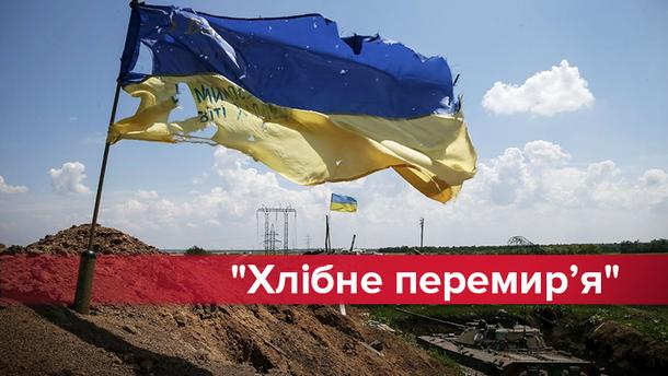 """Криваве """"хлібне"""" перемир'я: сумна статистика обстрілів і втрат на Донбасі"""