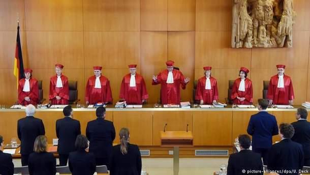 Конституційний суд Німеччини
