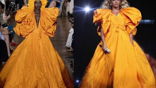 Бейонсе в платье Valentino
