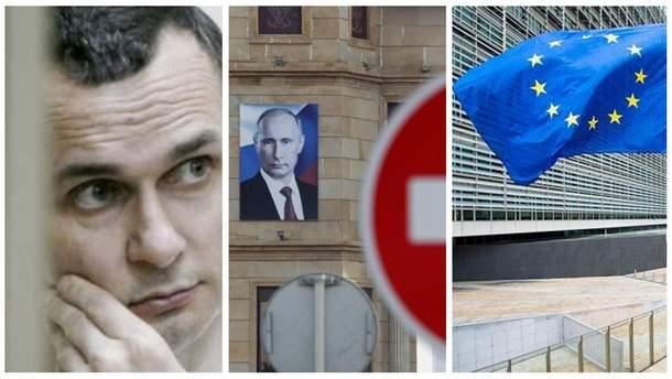 Головні новини 19 липня: стан Сенцова погіршився, Росія готує санкції, мито Україні від ЄС