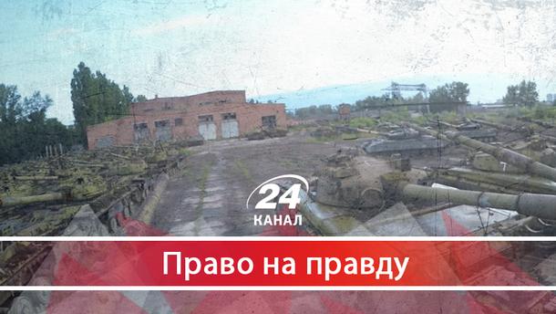 Як чиновники створюють райські умови для ворожих диверсантів в українському тилу
