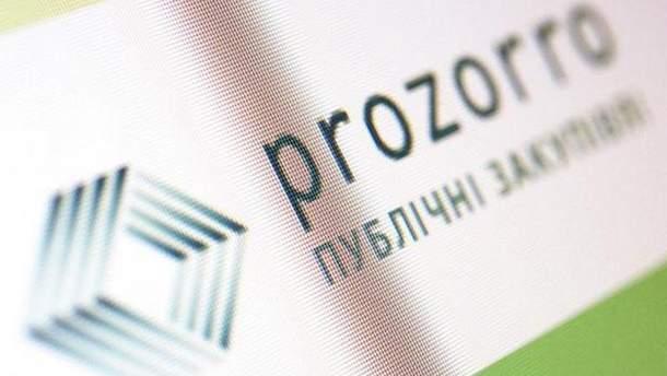 Система ProZorro отримала помічника у вигляді штучного інтелекту DOZORRO