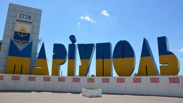 Россия может нанести атаки Мариуполю