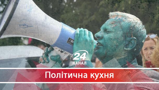Дрібна помста Авакова: як мирна акція під САП перетворилась на зеленку, тітушок і погроми