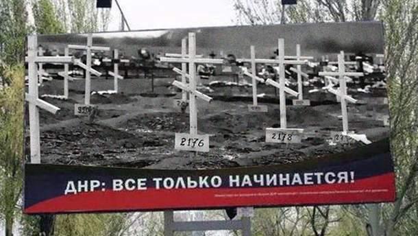 """Як топ-інвестиції у """"ДНР"""" принесли чимало баришів своїм власникам"""