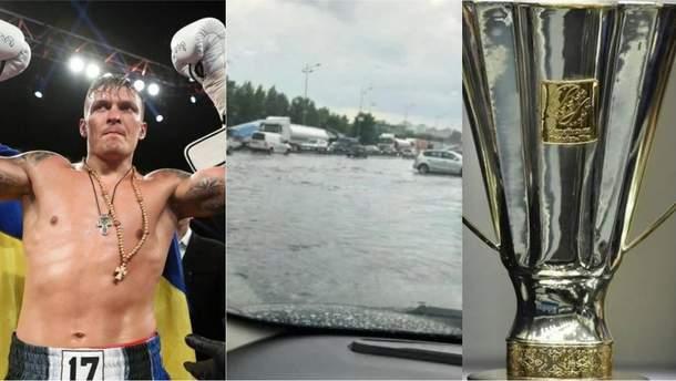 """Головні новини 21 липня: """"потопи"""" в Україні, Суперкубок і бій Усик – Гаcсієв"""