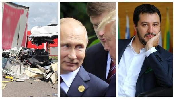Главные новости 20 июля: ужасные ДТП, идея Путина о референдуме, скандал с главой МВД Италии
