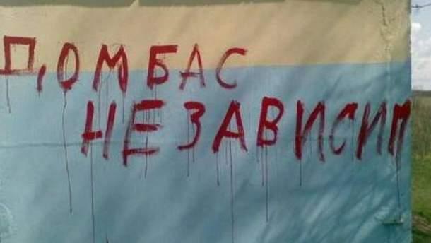 В Луганске жить нужно тихо и на два лагеря: здесь дом и там дом