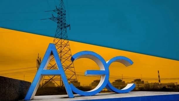 Топ-5 проблем атомной энергетики в Украине