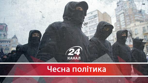 """Україна та """"тітушки"""": чому фігурантів скандальних злочинів досі не покарано"""