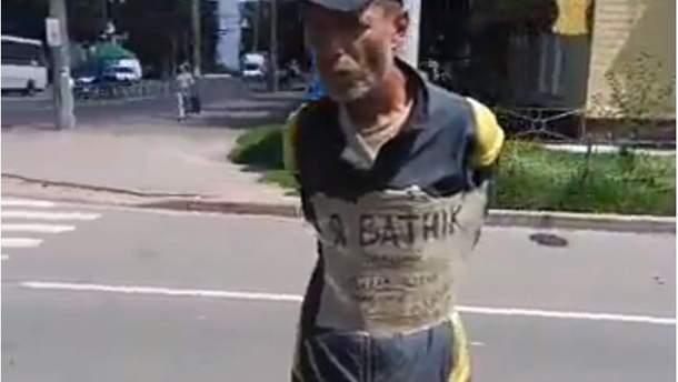 Правоохоронці відкрили кримінальне провадження проти групи осіб, які прив'язали чоловіка до стовпа у Чернігові