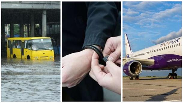Сотни украинских туристов застряли вевропейских странах : YanAir снова вцентре скандала