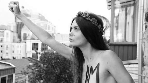 Основательница Femen