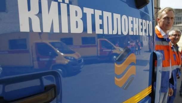 У Киева – трудности с подготовкой к зимнему периоду
