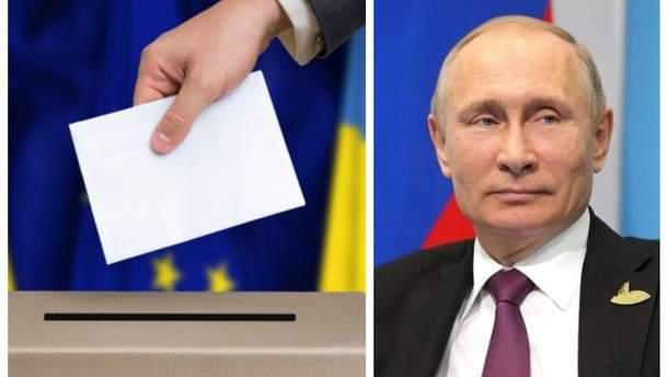 Путін проштовхуватиме своїх кандидатів на виборах в Україні-2019