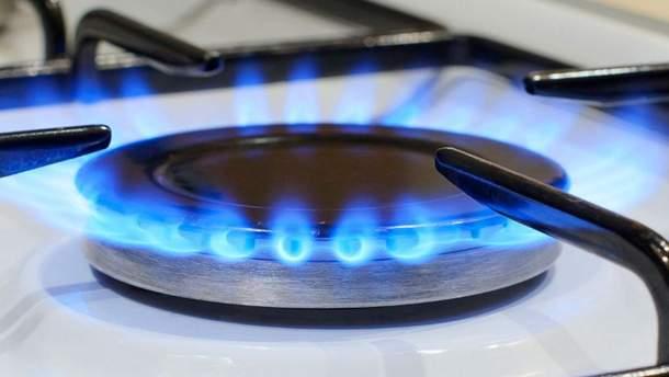 Ціни на газ для населення