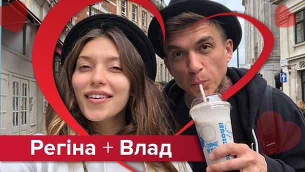 Регіна Тодоренко та Влад Топалов: історія кохання