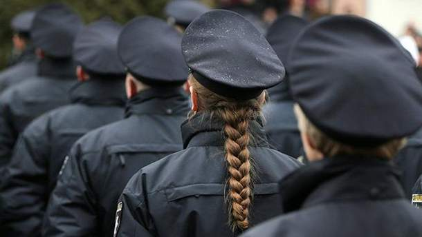 Генпрокуратура установился личности 9 тыс. правоохранителей, подозреваемых вгосизмене