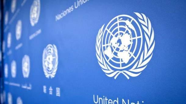 Генеральный секретарь ООН проинформировал окритической ситуации сфинансированием